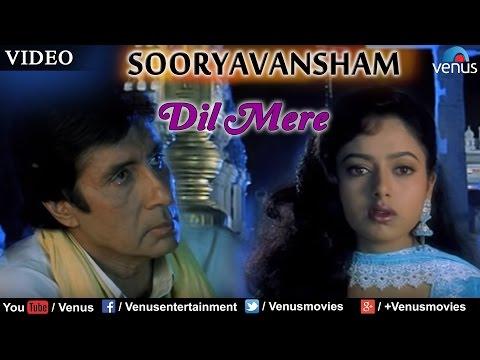 Dil Mere (Male) -1 Full Video Song : Sooryavansham | Amitabh Bachchan, Soundarya |