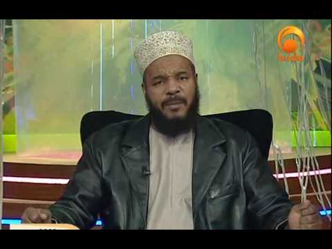 In The Names Of Allah 8 26 - Name: Allah [2 4] - Dr. Bilal Philips video
