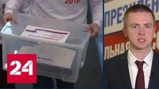 В поддержку Владимира Путина собрали более миллиона подписей - Россия 24