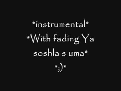 ya soshla s uma (all the things she said) lyrics