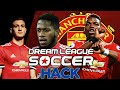 HACK Manchester United 2018 New Update ALL PLAYERS 100 DREAM LEAGUE SOCCER 2019 Fred Dalot mp3