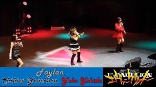 Evangelion Zankoku Na Tenshi No Teeze 18 (live Version)