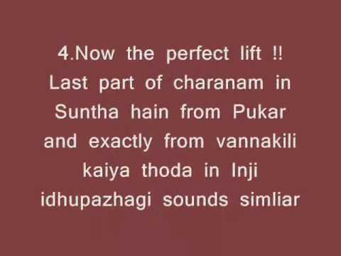 ARR songs resembling to Ilayaraja songs