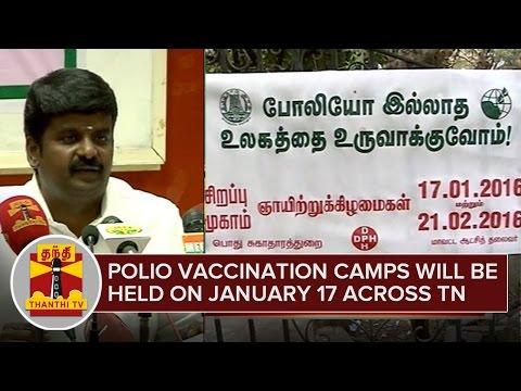 Polio Vaccination Camps will be held on January 17 Across TN : Vijaya Baskar, Minister for Health