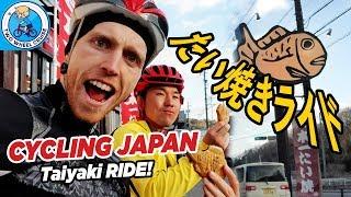 CYCLING JAPAN | My Favorite Hidden Road + Taiyaki & New Winter Jersey!