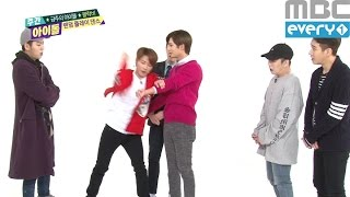 주간아이돌 - (Weeklyidol EP.244) Block B Random Play Dance part.2