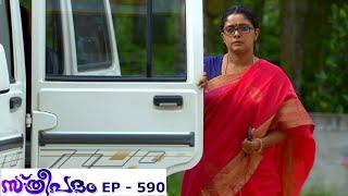 Sthreepadam | Episode 590 - 09 July 2019 | Mazhavil Manorama