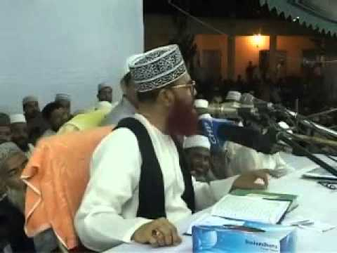 Bangla: Tafseer Mahfil - Delwar Hossain Sayeedi At Bogra 2009 Day-3 Full End video
