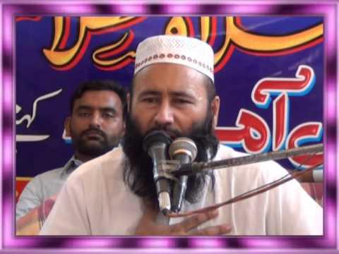 Maqam E Sabar By Hazrat Maulana Qari Mohammad Khalid Mujahid video