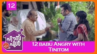 House Full - Housefull Movie Clip 12 | Babu Angry With Tinitom