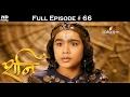 Shani - 6th February 2017 - शनि - Full Episode (HD)