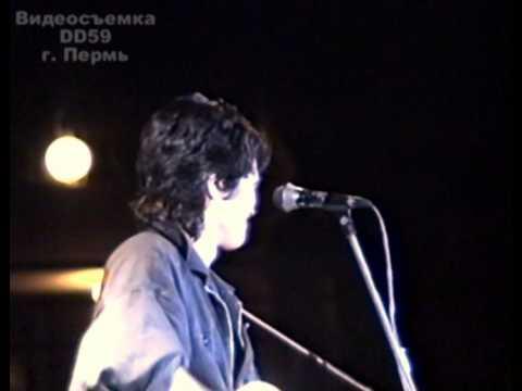 Виктор Цой - Группа крови (Пермь)
