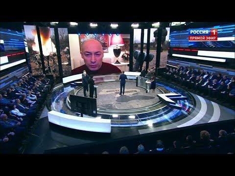 """Гордон — Путину на канале """"Россия 1"""": Верните Крым и Донбасс и покайтесь!"""