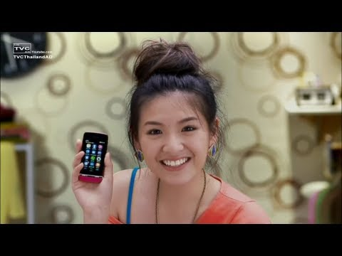[HD] โฆษณา Nokia Asha 311 - Happy TVC