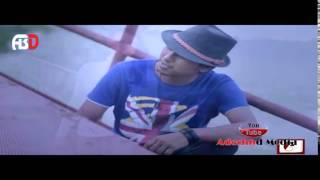 Hridoy Chuye Video Song By Siblu & Himi