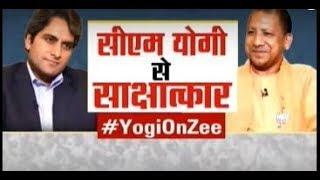 Watch Exclusive interview of Yogi Adityanath, U.P CM with Sudhir Chaudhary
