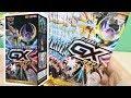 포켓몬카드 썬&문 하이클래스팩 GX 배틀부스트 대박 박스 개봉 Part1 [훈토이TV]