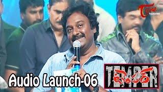 Temper Audio Launch | Jr Ntr | Kajal Agarwal | Puri Jagannadh | 06