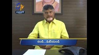 4 PM | Ghantaravam | News Headlines | 11th April 2019 | ETV Andhra Pradesh