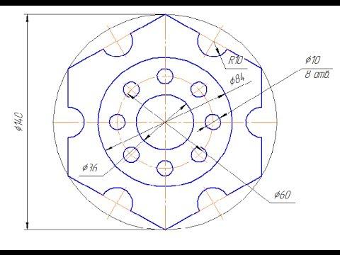 Видеоуроки по КОМПАС 3D. Урок 1 Деление окружности на равные части