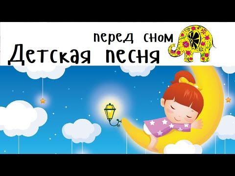 глазное отделение для детей приморского края
