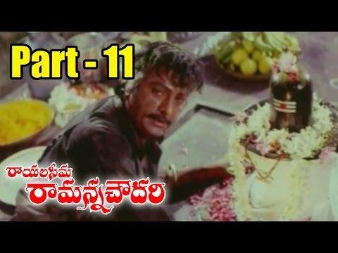 Rayalaseema Ramanna Chowdary Movie || Mohan Babu, JayaSudha || Part 11/11