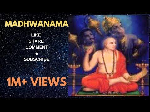 Madhwanama song - Puttur Narasimha Nayak
