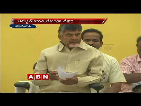 CM Chandrababu Naidu Interactive Session With Industrialists in Vijayawada | ABN Telugu