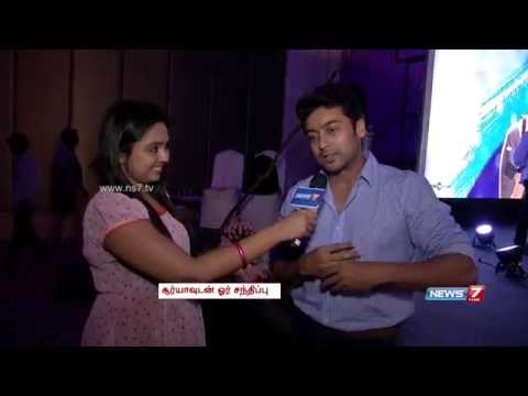 Actor Surya Opens Up About His Wife Jyothika video