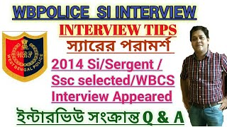 WB POLICE SI,LADY SI INTERVIEW TIPS/ IMPORTANT CLASS/MUST WATCH