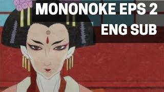 "Mononoke eps 2 ""Child of the Tatami Room Part 2"" Eng Sub"