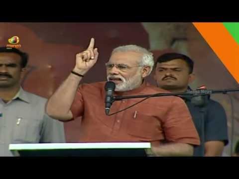 Narendra Modi Swearing-in Ceremony LIVE On Mango News