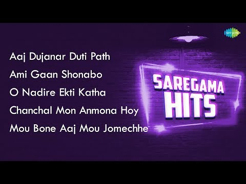 Aaj Dujanar Duti Path | Ami Gaan Shonabo | O Nadire, Ekti Katha | Chanchal Mon Anmona | Mou Bone Aaj