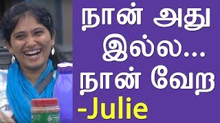 Bigg Boss Tamil Iam Not Like That Says Julie