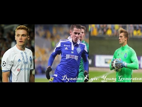 Dynamo Kyiv: young generation| Динамо Киев: молодое поколение| Динамо Київ: молоде покоління