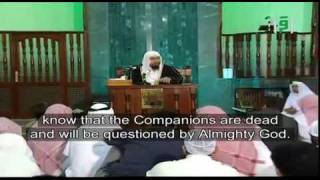 The Life of Ali bin Musa AL-RIDHA - Shaykh Mohammad Musa Al-Shareef