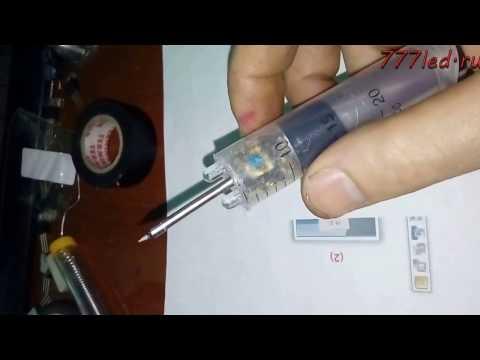 Video Аккумуляторный паяльник со сменными жалами (своими руками) - Download 3GP - MP4 - FLV (13:5) - Stafa