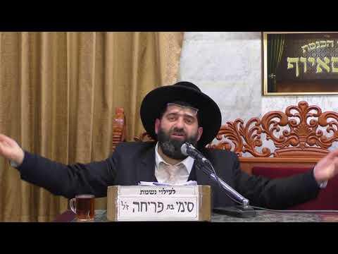 הרב אייל עמרמי הזכות שבללמד זכות