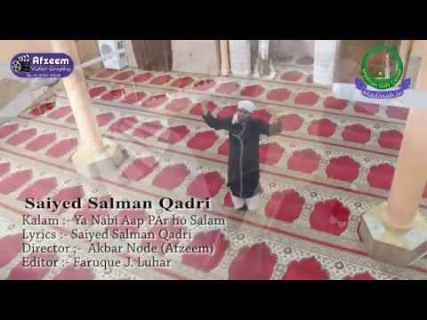 Ya Nabi Aap Par Ho Salam 2015 (Saiyed Salman Qadri) Full HD