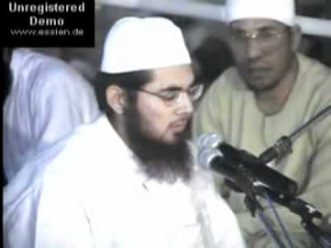 Excellent Recitation by Pakistani Qari Anwar-ul-Hassan Shah...