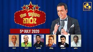 Hitha Illana Tharu ll 2020-07-05