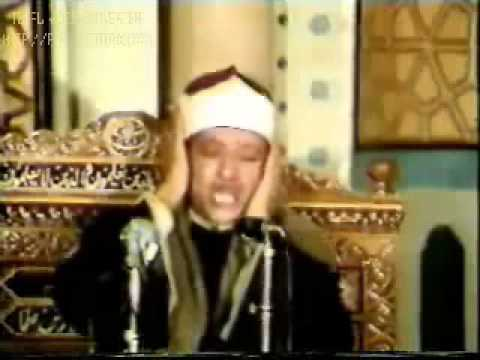 Sheikh Abdul Basit Tilawat Quran Best Clip By Kashif3217 video