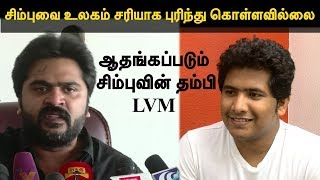 STR brother lvm talks about simbu & valla desam movie
