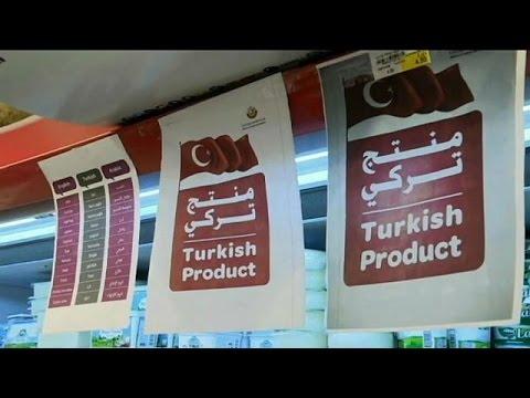 ایران و ترکیه جای عربستان را در فروشگاههای قطر گرفت