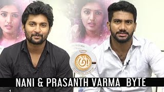 Nani and  Prasanth Varma  Byte About  #Awe Movie  | Kajal Aggarwal | Nithya Menen | Nani | Ravi Teja