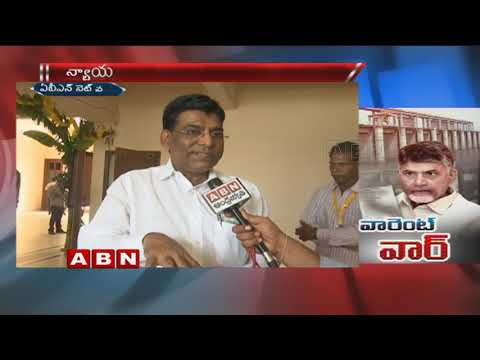 Will Chandrababu Attend Dharmabad Court? | Babli Agitation Case | ABN Telugu