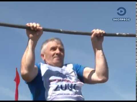 В Башмаково прошли летние сельские спортивные игры