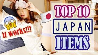 10 Interesting Things that WORK you MUST BUY in JAPAN