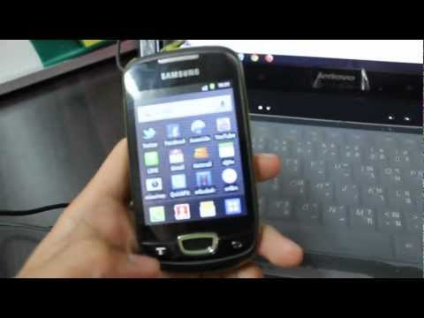 Notebook ต่อเน็ต โดย Samsung Galaxy Mini S5570