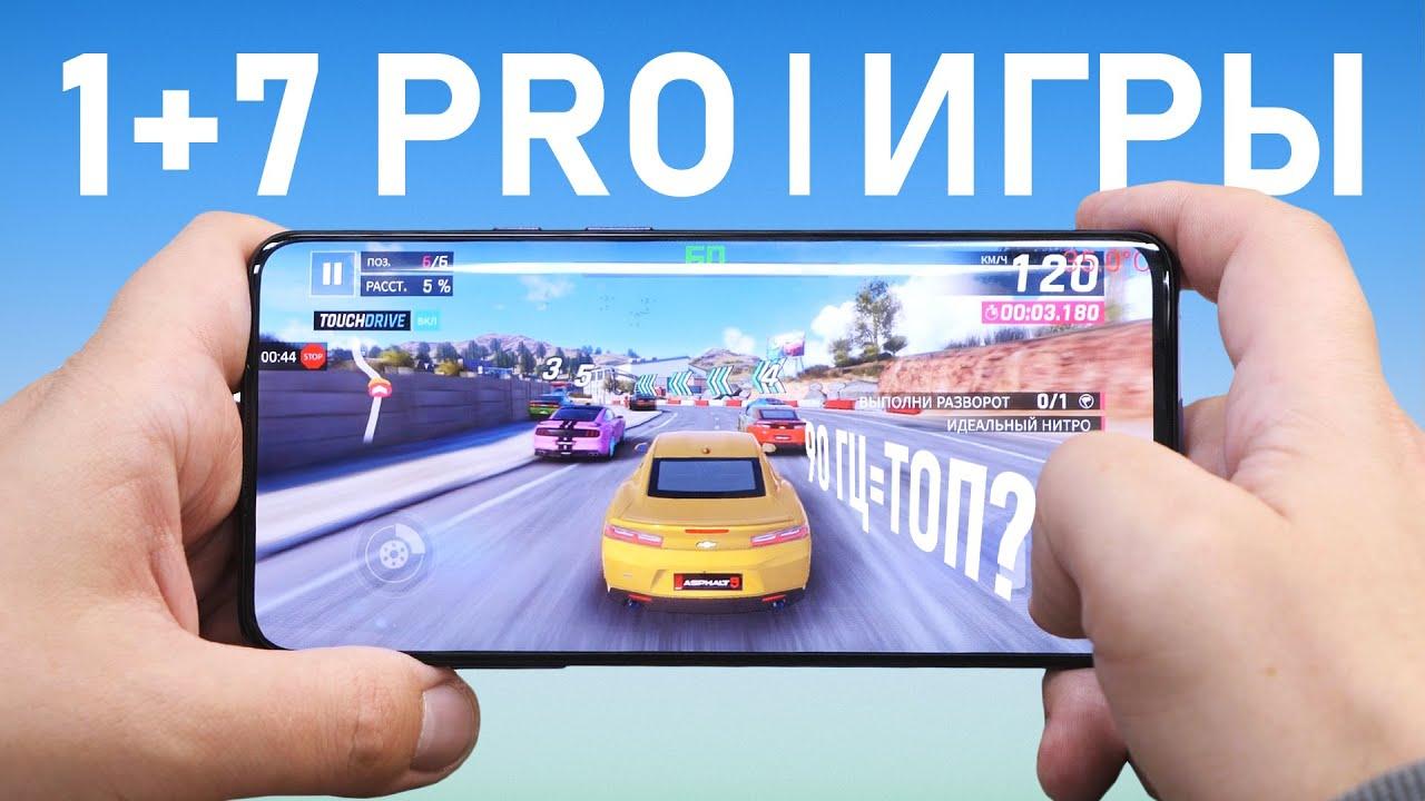 OnePlus 7 Pro против ASUS Zenfone 6 и Meizu 16s. Обзор-сравнение в играх (Call of Duty Mobile, PUBG)